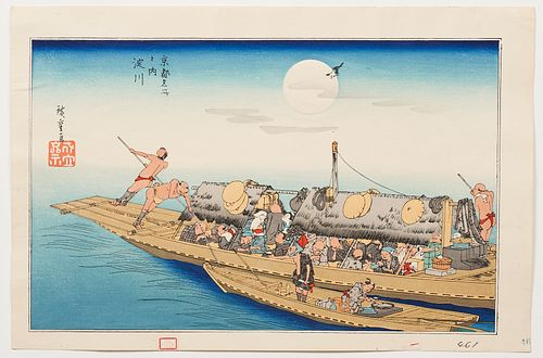 """Hiroshige """"Yodogawa"""" Japanese Woodblock Print"""