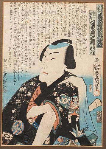 Kunisada Kabuki Japanese Woodblock Print