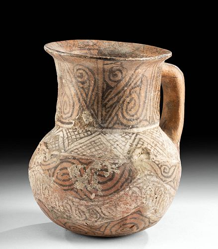 Islamic White Slipware Vessel - Extensively Decorated