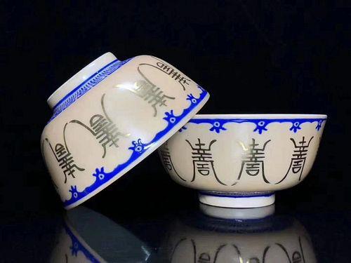 Qing Dynasty, a Pair of Tong Zhi Period Gilt Longevity Bowls