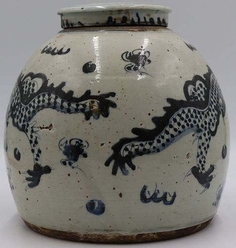 Antique Chinese Double Dragon Ginger Jar.