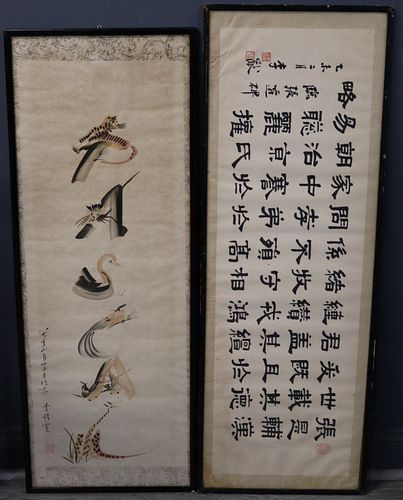 Framed Chinese Calligraphy Painting.