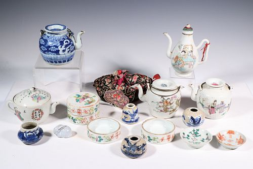 GROUP OF (15 PCS) 19TH C. CHINESE PORCELAIN & A CHILD'S FESTIVAL HAT
