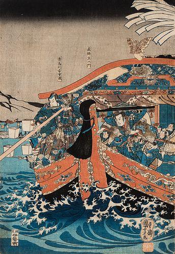 Seven Ukiyo-e Woodblock Prints
