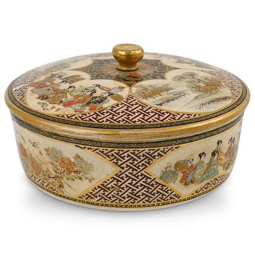 Japanese Satsuma Porcelain Lidded Bowl