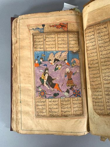 Bound Persian Manuscript with 14 Miniature Paintings, 17thc.