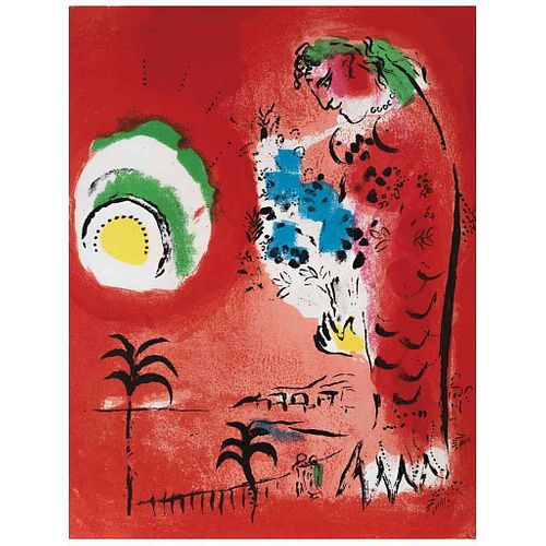 """MARC CHAGALL, La Baie des Anges, Unsigned, Lithograph without print number, 12.5 x 9.4"""" (32 x 24 cm)"""
