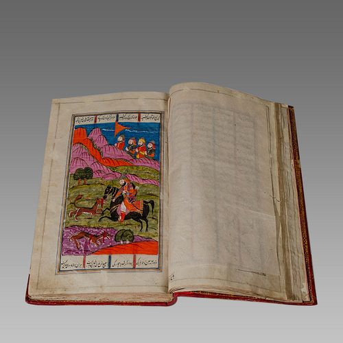 Firdawsi of Tus, Abu'l-Qasim.  Shahnameh.  A significant and folio manuscript
