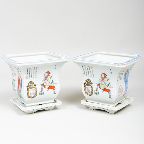Pair of Chinese Porcelain Cache Pot and Underplates