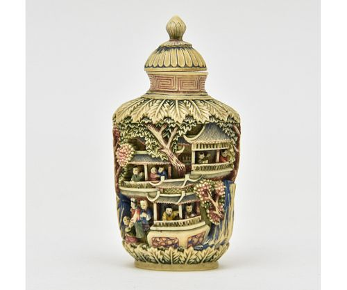 Finely Carved Chinese Snuff Bottle