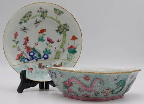 (2) Chinese Famille Rose Enamel Decorated Pcs.