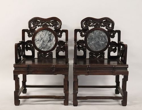 An Antique Pair Of Chinese Carved Hardwood
