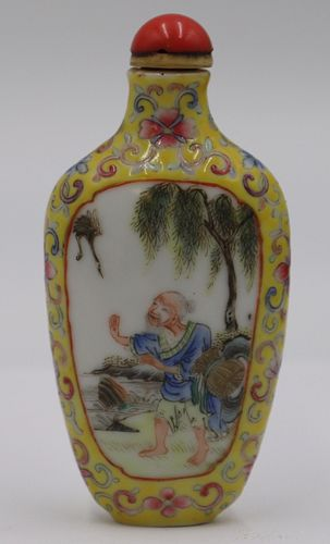 Signed Chinese Famille Rose Snuff Bottle.