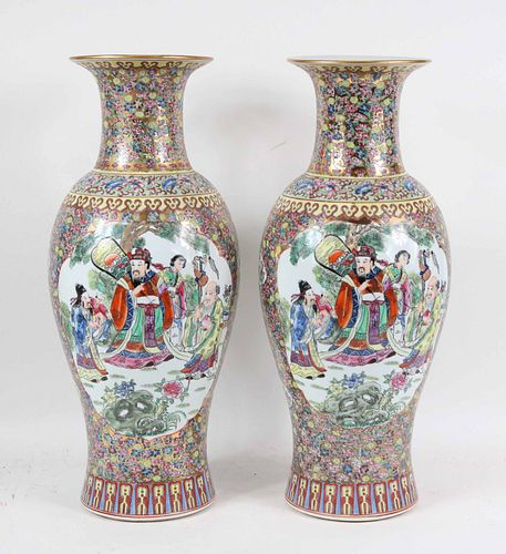 Pair of Chinese Porcelain Baluster-Form Vases