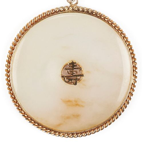 Jade Bi Pendant Necklace
