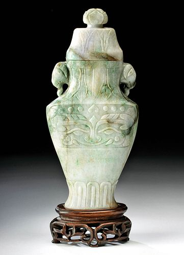Late 18th C. Chinese Qing Jade Lidded Vase