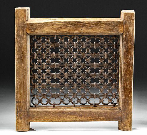 Early 19th C. Indian Wood / Iron Window Jali Screen