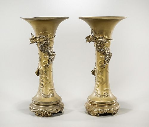 Pair Chinese Metal 'Dragon' Vases