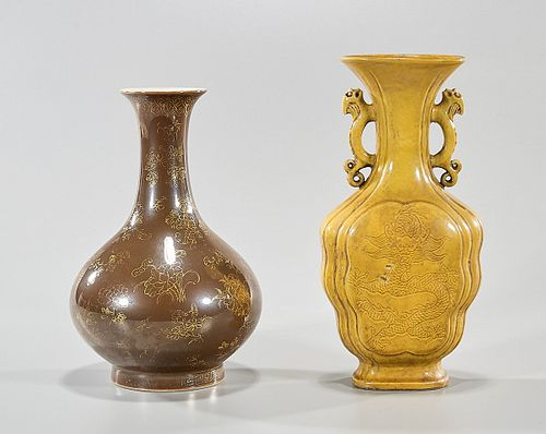 Two Chinese Glazed Porcelain Vases