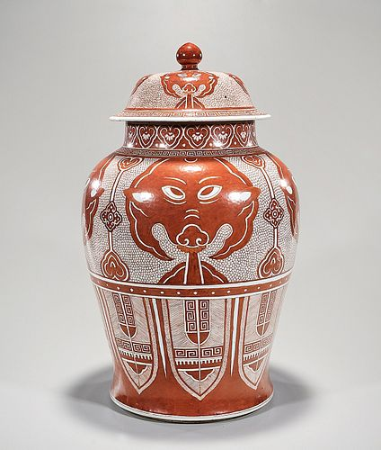 Tall Chinese Red and White Glazed Porcelain Covered Vase