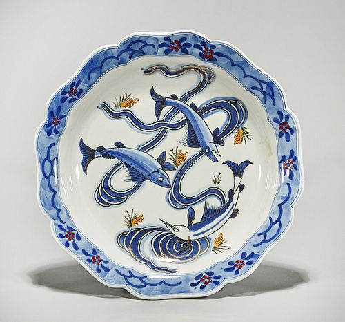 Chinese Enameled Porcelain Charger