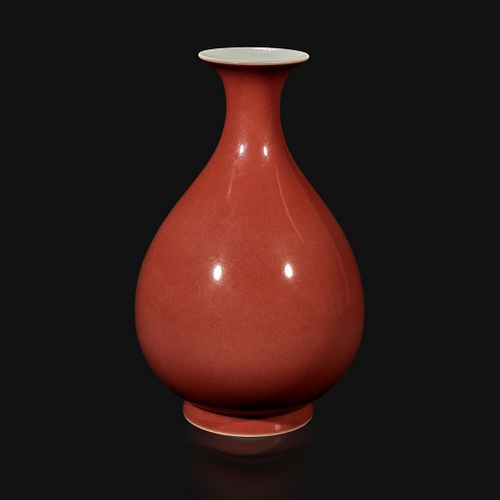 A Chinese copper red-glazed bottle vase Daoguang mark and of the period