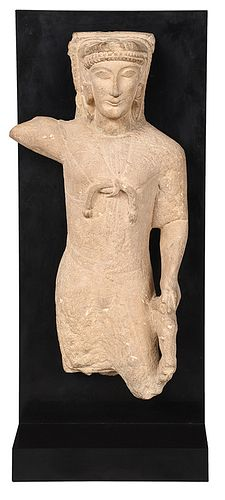 An Important Cypriot Limestone Figure of Herakles