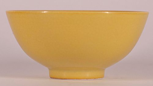 Imperial Yellow Bowl Yongzheng Mark and Period