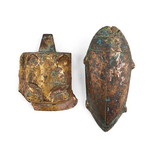 Grp: 2 Han Chinese Gilt Bronze Fittings