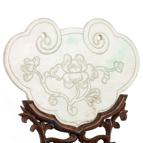 Chinese Carved Jade Ruyi Plaque w/ Stand