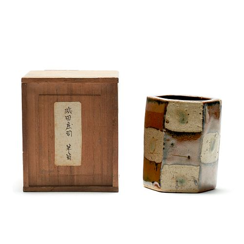 Shoji Hamada Studio Pottery Vase Brush Washer