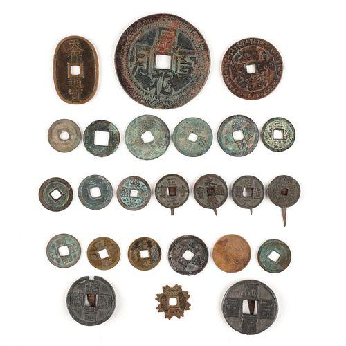 Grp: 25 Chinese & Vietnamese Bronze Coins