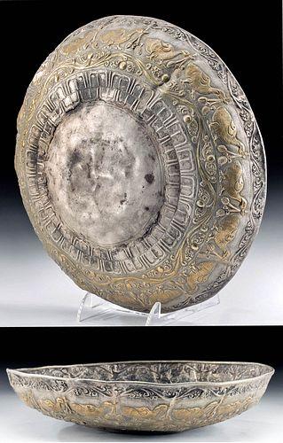 Sassanian Gilt Silver Bowl w/ Birds & Berries - 253.7 g
