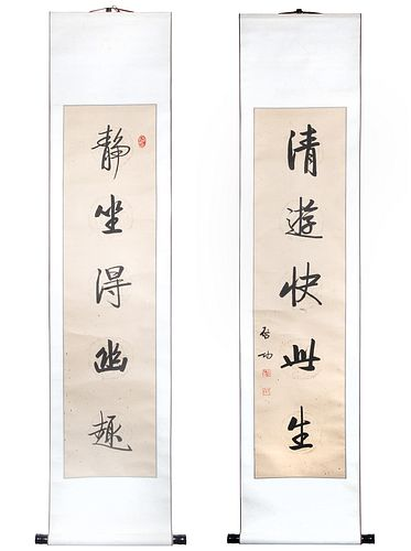 QIGONG (CHINESE 1912-2005)