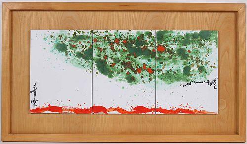 Hsiao Chin, Three Polychrome Tiles, Niwole Verde