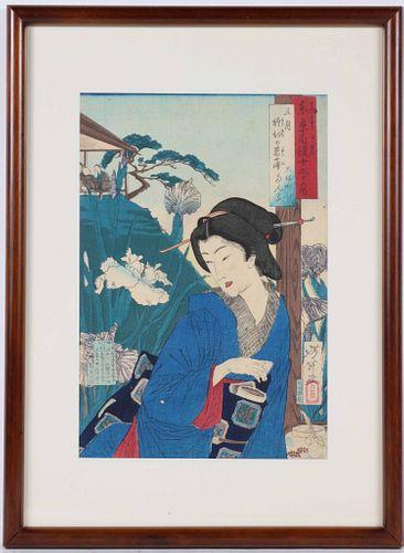 Woodblock Print, Yoshitoshi, Beautiful Woman