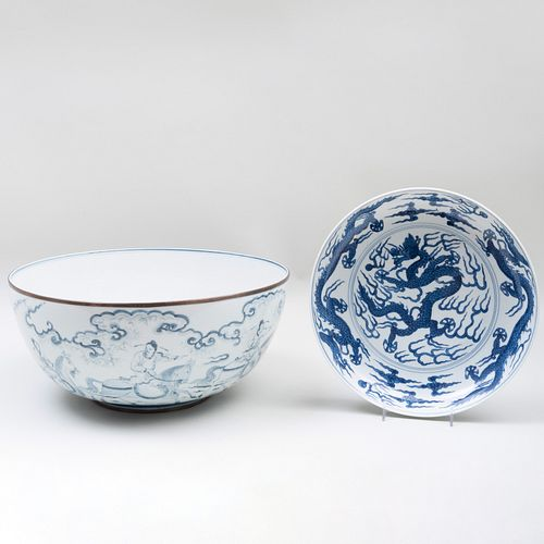 Chinese Metal-Mounted Blue and White Porcelain Punch Bowl and a Blue and White Porcelain 'Dragon' Dish