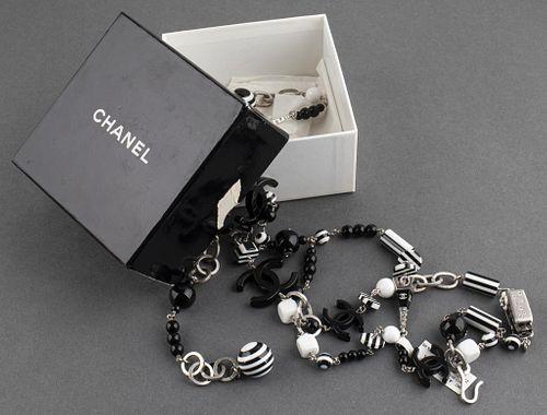 Chanel Adjustable Metal Link Charm Belt