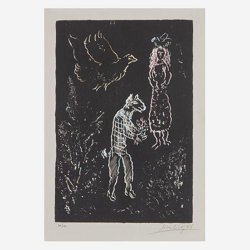 Marc Chagall (French/Russian, 1887-1985) Nuit d'été