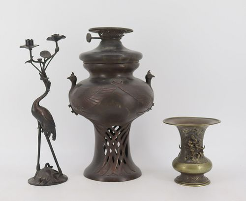 Signed Bronze Japanese Oil Lamp, Brass Vase & A