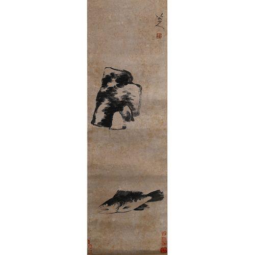FISH AND ROCK, ZHU DA (BADA SHANREN)