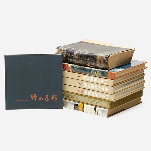 Collection of eight Japanese gardening books