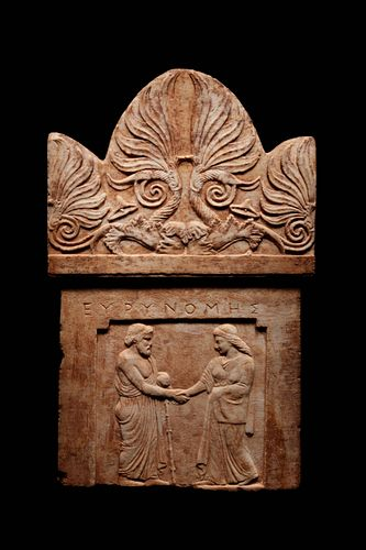 A Greek Marble Funerary Stele of Eurynome Height 21 3/4 inches.