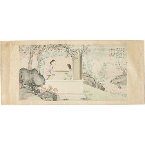 Mark of Pan Zhen Yong 署名 潘振镛, scroll painting