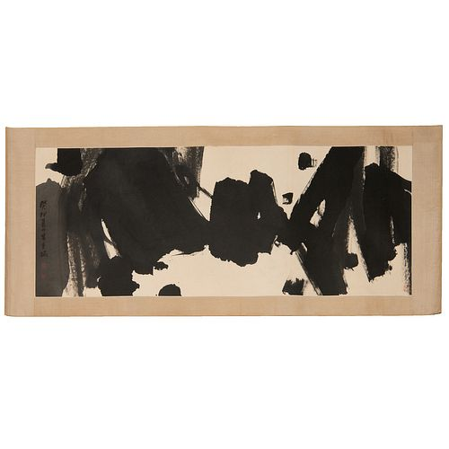 Lui Shou Kwan 署名 吕寿琨, scroll painting,