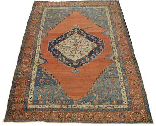 "Baksaish Oriental Room Size Carpet, 11' 3"" x 15' 5"", signed around border, with wear, one hole tear."