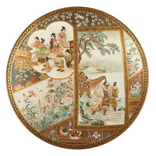 19th/20th c. Japanese Meiji Satsuma Plate