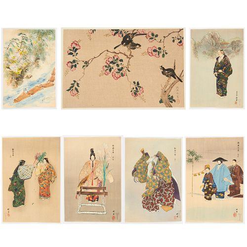 Grp: 7 Japanese Woodblock Prints & Watercolor - Kogyo