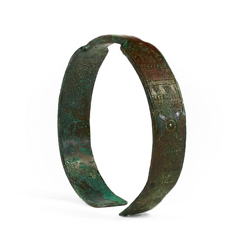 Antique Babylonian Bronze Bracelet