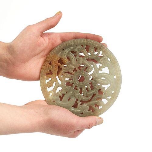20th c. Carved Jade Bi Archaic Form